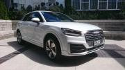 Audi Q2 2017 car review