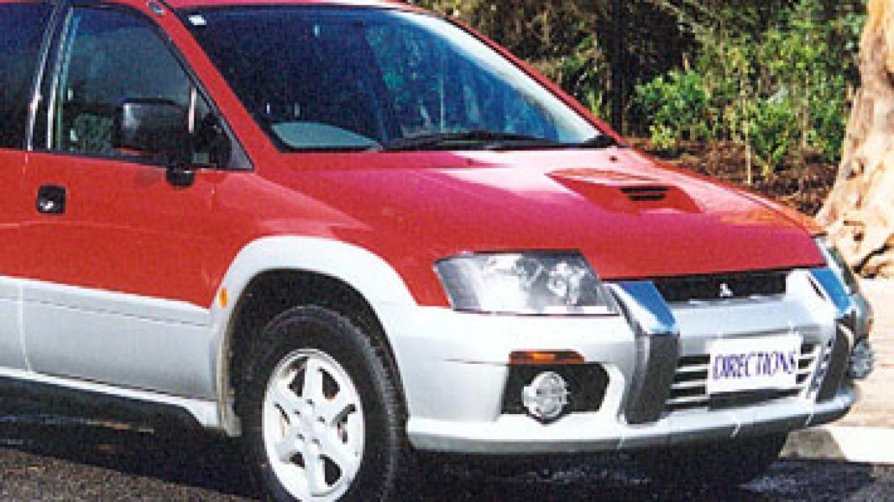 Mitsubishi RVR 1998 Car Review   AA New Zealand