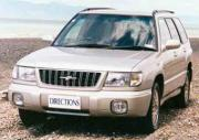 Subaru Forester 1999 car review