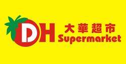 Image result for da hua supermarket